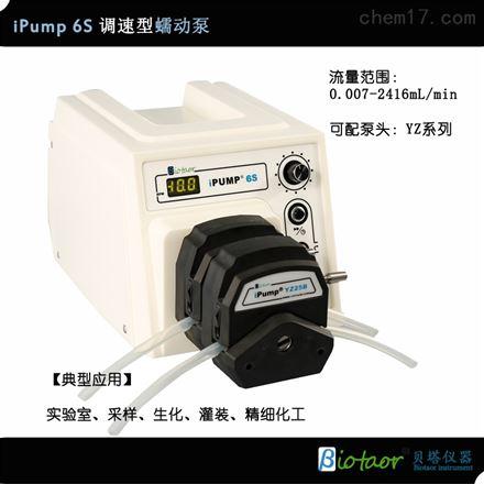 调速型蠕动泵600rpm