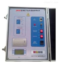 ZD9205全自动变频抗干扰介质损耗测试仪