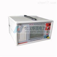 WHD-500L全自动电容电感测试仪价格厂家