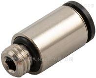 56010 4-M5安耐aignep接头56010系列外螺纹圆柱体