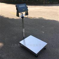 江西200kg不锈钢防爆电子台秤