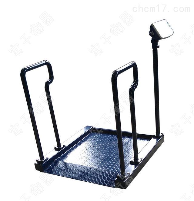 带扶手式轮椅秤,医用透析轮椅电子秤