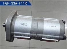 中国台湾双联泵HYDROMAX新鸿液压泵