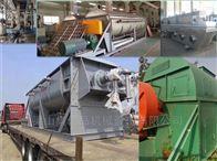 二手36平方76平方空心桨叶干燥机吉林回收