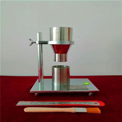 粉末表觀密度測定裝置測定方法