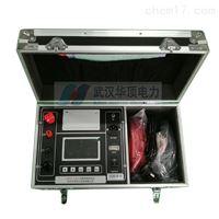 HDHL系例回路接触电阻测试仪价格厂家