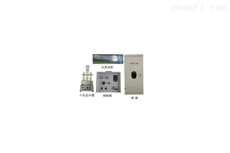 光化学反应仪IV型