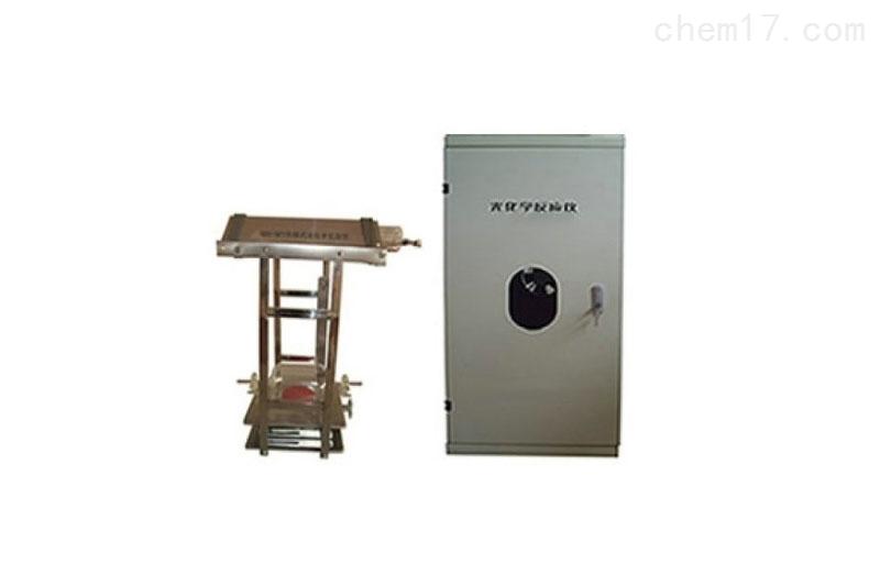 光化学反应仪III型