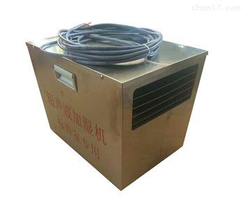 养护室超声波加湿器