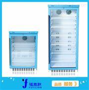 2-48度液体恒温箱