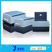 低温保存箱(温度-30℃-10℃可调)