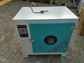 HWX-L型电热鼓风干燥箱
