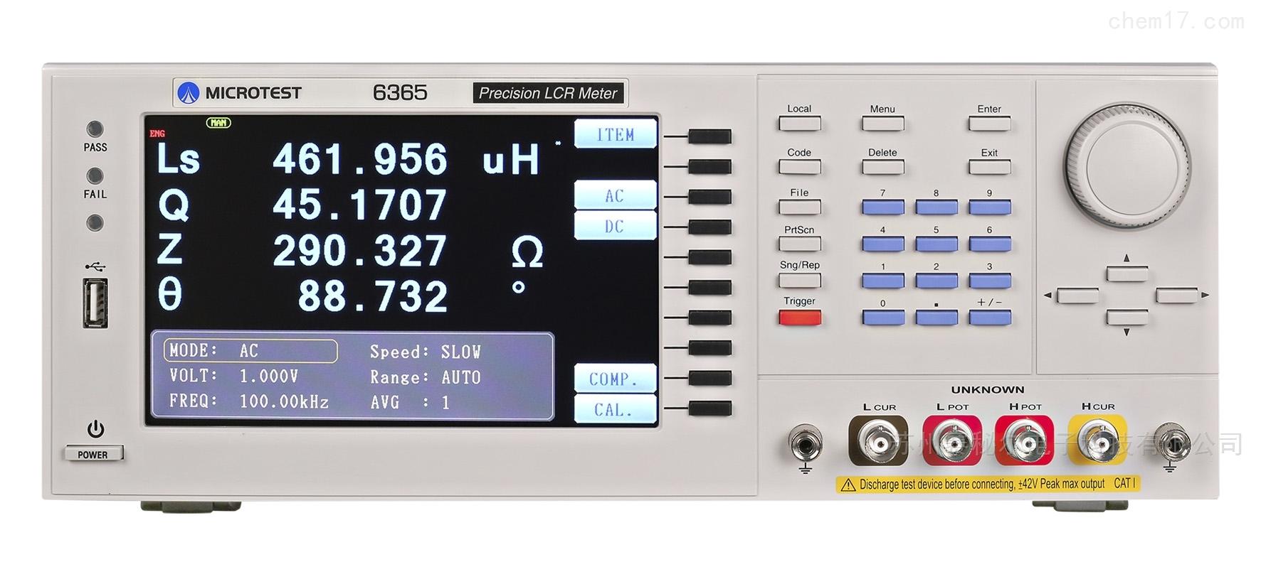 测试仪6365