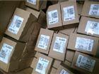 PVC塑料电磁阀042183德国BURKERT厂家直销