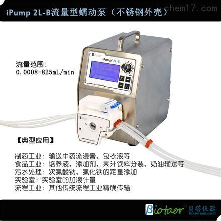 工业流量型蠕动泵