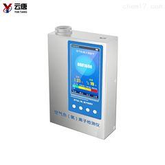 YT-FY01负氧离子检测仪哪个好