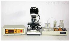 分析铁谱仪HD-FTP-X2
