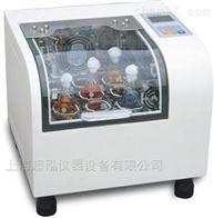 ZWY-103D台式恒温振荡器