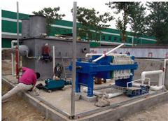 四川疗养院污水处理设备优质生产厂家