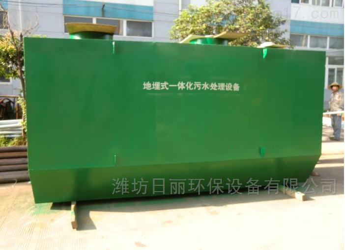 甘肃小区一体化污水处理设备