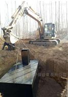 浙江屠宰汙水處理設備優質生產廠家