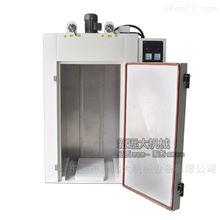 现货电焊条烘烤炉热风循环智能恒温干燥箱厂家
