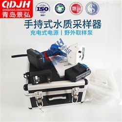 JHN-2不锈钢水质采样器供应水质自动采样仪