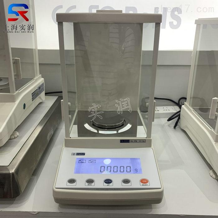实验室精度0.1mg电子分析天平