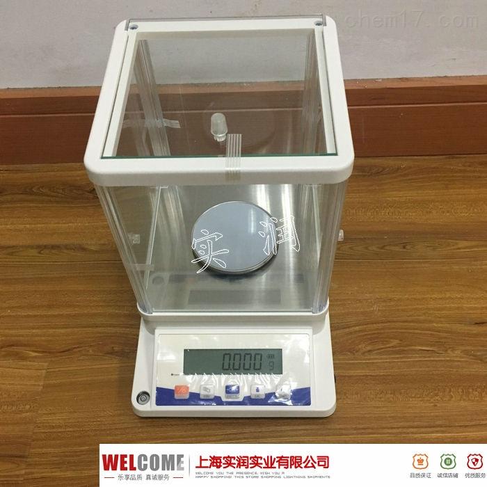 北京300克0.001g精密电子天平