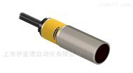 邦纳Banner直径18毫米的金属圆柱形传感器