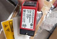 ODSL 96B M/C6-S12 5010929特价现货供应LEUZE劳易测传感器