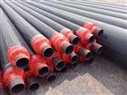 聚氨酯架空复合直埋管,直埋蒸汽防腐管报价