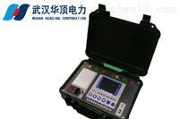 HDB-II变压器变比组别测试仪价格厂家