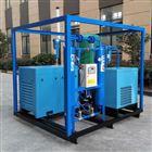 空气干燥发生器露点小于-40℃