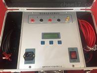 RC重庆变压器直流电阻测试仪
