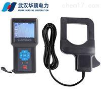 HDTL变压器铁芯接地电流测试仪价格厂家