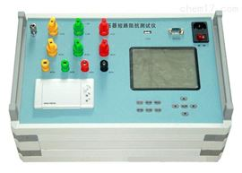 ZD9208F变压器阻抗测试仪