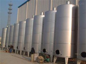回收各种二手120立方立式不锈钢储罐现货