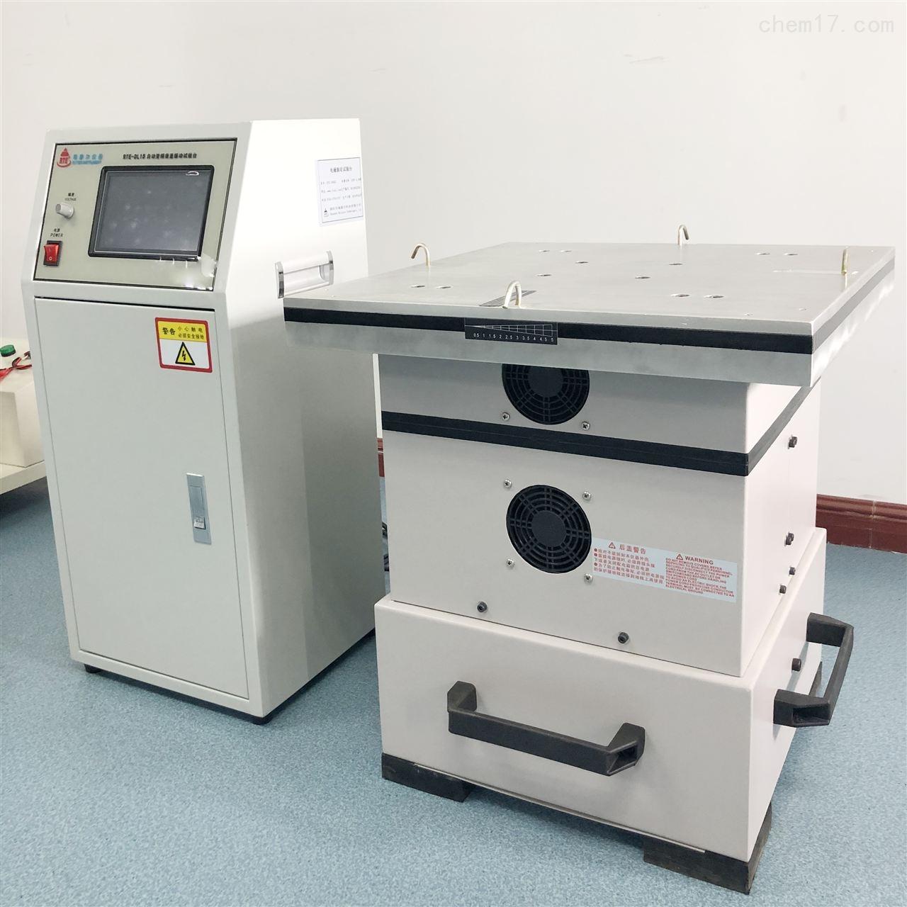 RTE-手机振动耐磨试验机