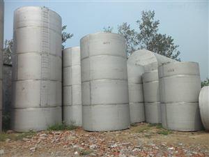 厂家热卖二手1000L食品级不锈钢储罐价格