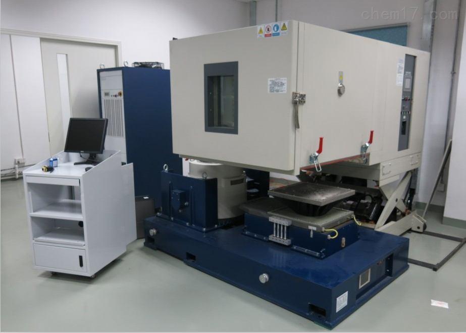 温湿度振动三综合试验箱成本价,温湿度振动箱成本多少钱
