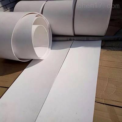 滑动支座5厚聚四氟乙烯板.四氟楼梯板