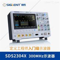 SIGLENT鼎阳示波器SDS2204X