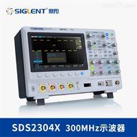 SDS2074X鼎阳示波器