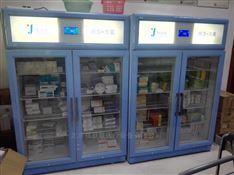 中药冷藏柜、中药饮片常温柜