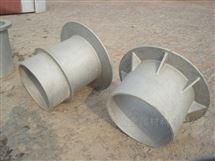内蒙古耐热耐磨顺灰管和导灰管