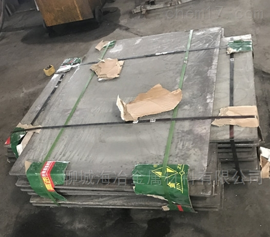 ZG8Cr33Ni9NRe耐磨、耐热钢铸造厂