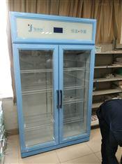 医用冷藏冷冻箱(双门,双锁)