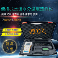 TY-SC便携式土壤水分速测仪