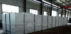 福建屠宰厂污水处理一体化设备优质厂家